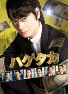 ハゲタカ Blu-ray BOX