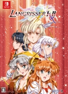【Nintendo Switch】ラングリッサーI&II 限定版