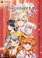 【PS4】ラングリッサーI&II 限定版