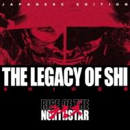 Legacy Of Shi