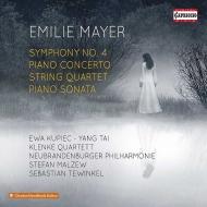 交響曲第4番、ピアノ協奏曲、弦楽四重奏曲、他 マルツェフ&ノイブランデンブルク・フィル、エヴァ・クピーク、クレンケ四重奏団、他(2CD)