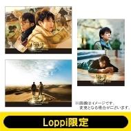 億男 A3クリアポスター 3種セット【Loppi限定】