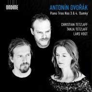 ピアノ三重奏曲第3番、第4番『ドゥムキー』 ラルス・フォークト、クリスティアン・テツラフ、ターニャ・テツラフ