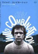 ワイルド コンビネーション:アーサーラッセルの肖像