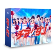 Cheer Dan Blu-Ray Box
