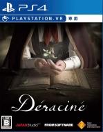 Deracine(デラシネ) 通常版(※PlaystationVR専用ソフト)