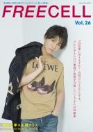 Freecell Vol.26 カドカワムック