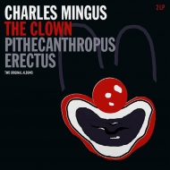 Clown / Pithecanthropus Erectus (2枚組/180グラム重量盤レコード)