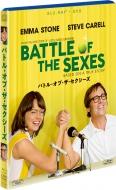 バトル・オブ・ザ・セクシーズ 2枚組ブルーレイ&DVD