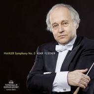 交響曲第3番 アダム・フィッシャー&デュッセルドルフ交響楽団、アンナ・ラーソン(2CD)