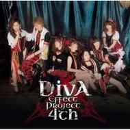 DivAEffectProject 4th 【 Nao+推しポイント盤】