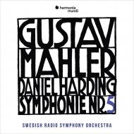 交響曲第5番 ダニエル・ハーディング&スウェーデン放送交響楽団