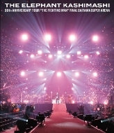 "30th ANNIVERSARY TOUR""THE FIGHTING MAN""FINAL さいたまスーパーアリーナ (Blu-ray)"