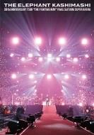 "30th ANNIVERSARY TOUR""THE FIGHTING MAN""FINAL さいたまスーパーアリーナ (2DVD)"