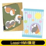 クリアファイルセット(A)【Loppi・HMV限定】