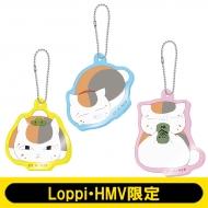 クリアキーホルダー3個セット【Loppi・HMV限定】