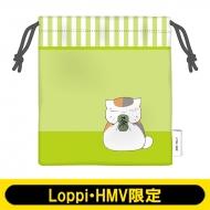 巾着(A)【Loppi・HMV限定】