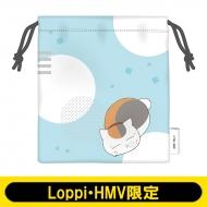 巾着(B)【Loppi・HMV限定】