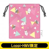 巾着(C)【Loppi・HMV限定】