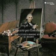 エステルハージのための協奏曲集 アマンディーヌ・ベイエ、リ・インコーニティ