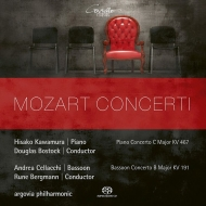 ピアノ協奏曲第21番、ファゴット協奏曲 河村尚子、アンドレア・チェラッキ、ダグラス・ボストック&アールガウ交響楽団、他