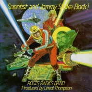 Scientist & Jammy Strike Back! (180グラム重量盤レコード/Music On Vinyl)