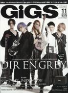 GiGS (ギグス)2018年 11月号