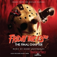 Friday The 13th Parts 4 & 5