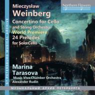 Cello Concertino: Tarasova(Vc)A.rudel / Musica Viva Co +preludes For Solo Cello