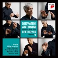 交響曲第9番『合唱』 ジョヴァンニ・アントニーニ&バーゼル室内管弦楽団、ヴロツワフ・フィルハーモニー合唱団