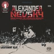 アレクサンドル・ネフスキー、キージェ中尉 ユージン・オーマンディ&フィラデルフィア管弦楽団