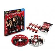 【初回仕様】 オーシャンズ8 ブルーレイ&DVDセット(2枚組/ポストカード付)