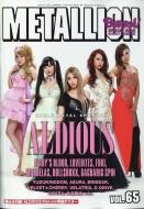 METALLION (メタリオン)Vol.65 2018年 11月号
