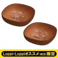 木目調ボウル 2個セット【Loppi・Loppiオススメ限定】