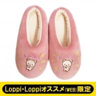 スムリラ ルームシューズ【Loppi・Loppiオススメ限定】