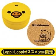 お茶缶&コースター【Loppi・Loppiオススメ限定】