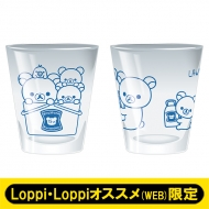 感冷ペアグラス【Loppi・Loppiオススメ限定】
