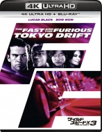 The Fast And The Furious -Tokyo Drift