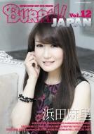 BURRN! Japan Vol.12 [シンコー・ミュージック・ムック]