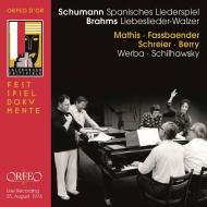 Brahms Liebeslieder-Walzer, Schumann : Edith Mathis, Fassbaender, Schreier, Berry, Erik Werba, Schilhawsky(P)(Salzburg 1974)