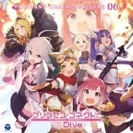 プリンセスコネクト!Re:Dive PRICONNE CHARACTER SONG 06