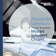 ショパン:ピアノ・ソナタ第3番、モーツァルト:ピアノ・ソナタ第14番、シューベルト:ピアノ・ソナタ第13番 アレクサンドル・メルニコフ