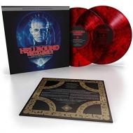 ヘルレイザー2 オリジナルサウンドトラック 30周年記念盤 (2枚組アナログレコード)