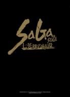 舞台「SaGa THE STAGE-七英雄の帰還-」