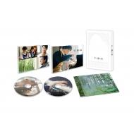 羊と鋼の森 DVD 豪華版