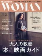 PRESIDENT WOMAN (プレジデントウーマン)2018年 11月号