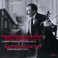 クラリネット五重奏曲、弦楽四重奏曲第2番 アンドレアス・シャプラス、プレトリウス四重奏団、マルトー四重奏団