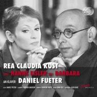 アイスラー:歌曲集、モニク・セール(バルバラ):歌曲集 レア・クラウディア・コスト、ダニエル・フューター(2CD)