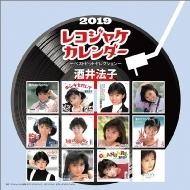 酒井法子 レコジャケカレンダー / 2019年卓上カレンダー