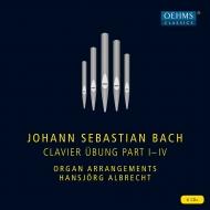 クラヴィーア練習曲集〜6つのパルティータ、イタリア協奏曲、ゴルトベルク変奏曲、他 ハンスイェルク・アルブレヒト(オルガン)(6CD)